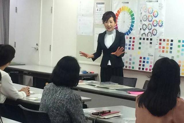色彩検定対策講座