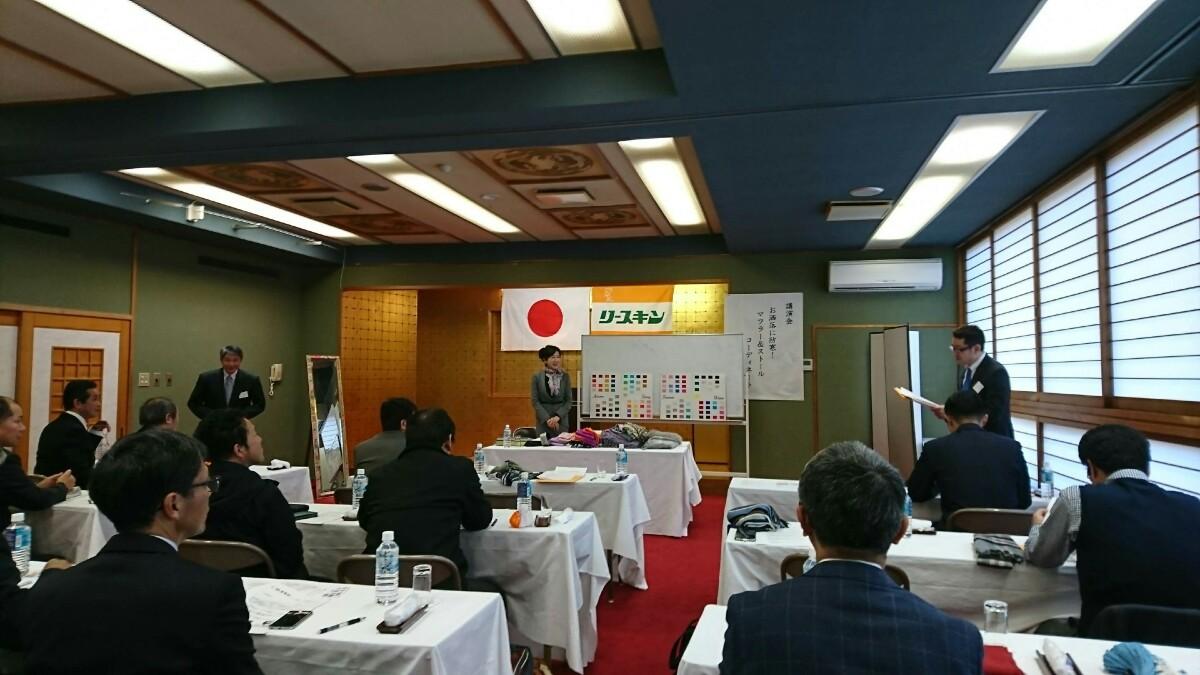 「お洒落に防寒!マフラー&ストールコーディネート」愛知県中央リースキン協同組合様