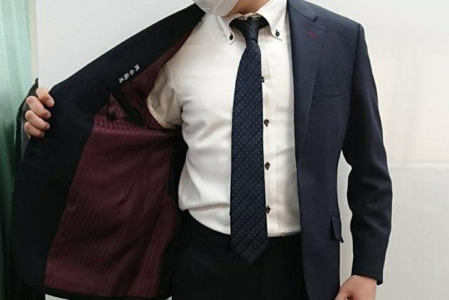 お客様のために着るスーツ!?