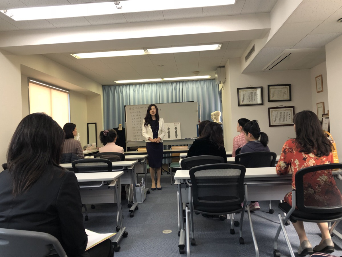 骨格スタイルアドバイザー2級講座(ヴィトワ)