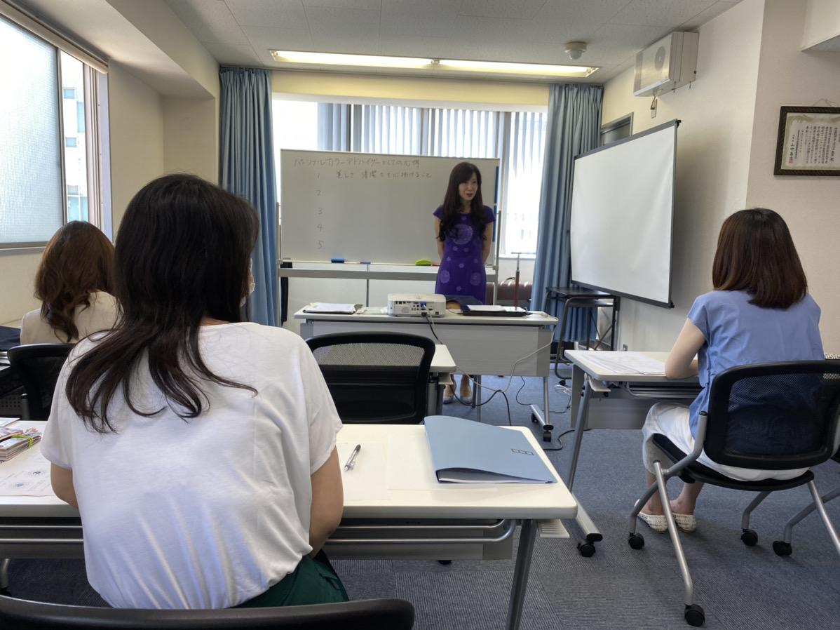 パーソナルカラーアドバイザー養成講座の開催報告 第一回目